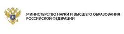«Министерство образования и науки России»